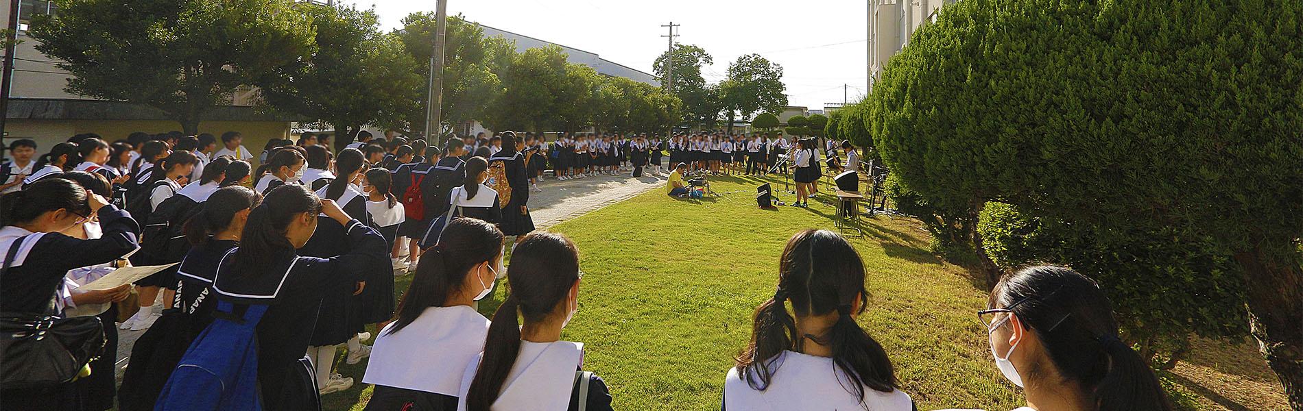 中学生向け「学校見学会」ライブ